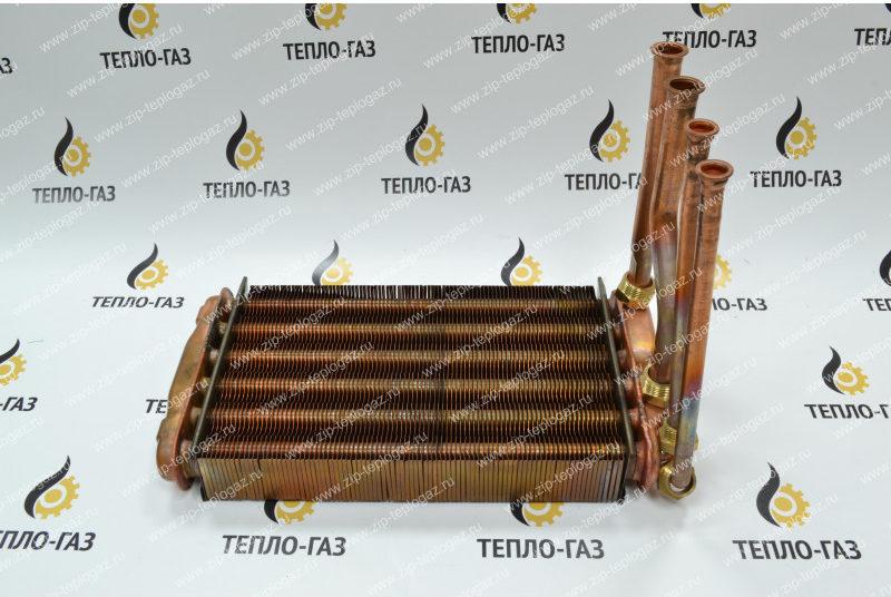 Теплообменник битермический котлов BOSCH GAZ 4000 W \ BUDERUS LOGOMAX U022,024,042,044,052,054