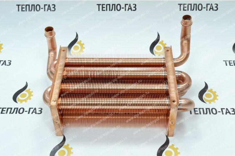 Теплообменник первичный газового котла Arderia ESR 2.13, 2.16 (2070392)