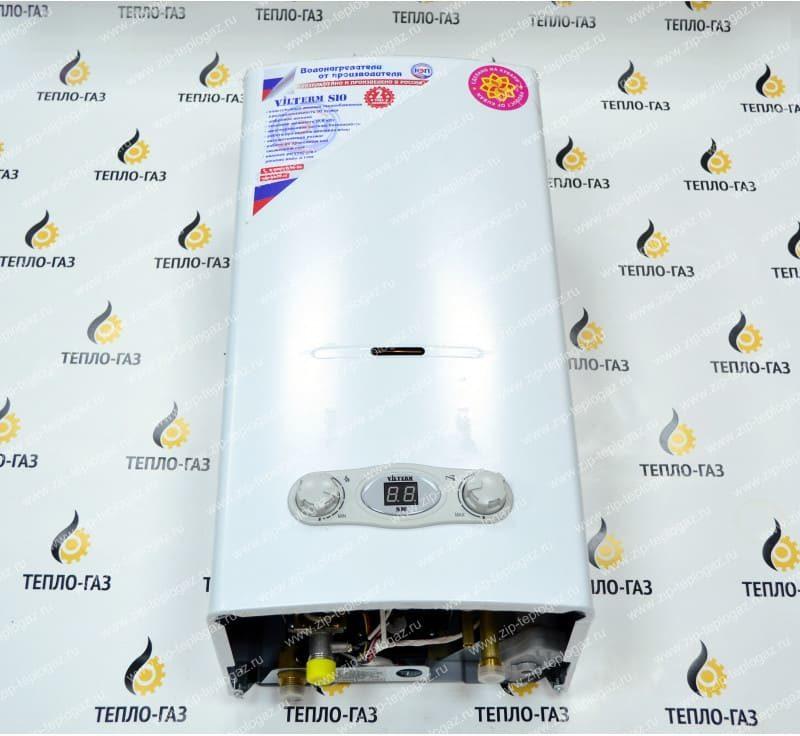 Водонагреватель проточный газовый VilTerm S10 (17,9кВт)