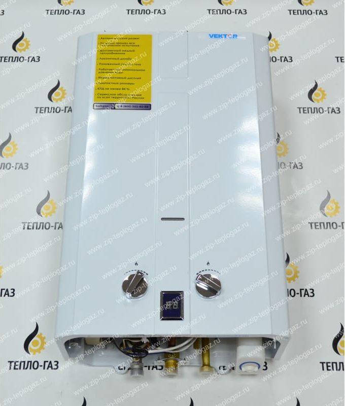 Водонагреватель проточный газовый Vektor 10 (15,6кВт)