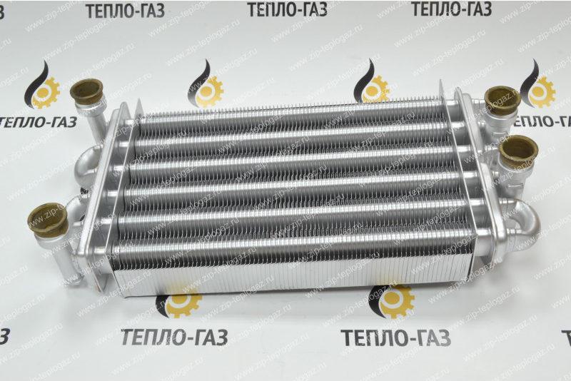 Битермический теплообменник 270 mm BAXI MAIN, MAIN DIGIT, MAIN Four 24 кВт (616170, 5663720)